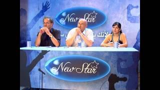 New Star - نيو ستار - الحلقة الثامنة القسم 2