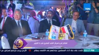 عسل أبيض - فكرة بدأت بـ اوضة وصالة حتى وصل أفتتاح فرع لمركز الكبد المصري في 6 أكتوبر