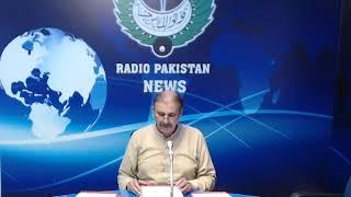 Radio Pakistan News Bulletin 10 PM  (20-09-2018)