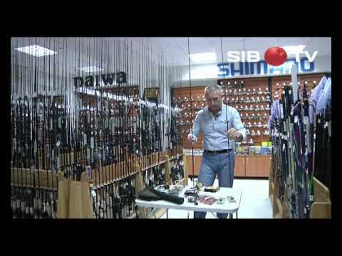магазин рыболовных товаров сургут