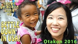 SETTLE DOWN IN USA?| Americans' love for Japanese Anime & Cosplay: Otakon 2016 #Adulting Vlog ep. 66