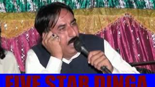 five star dvd dinga kharian gujrat sain sohail  saif-ul-malook punjabi desi songs asmaila program 4