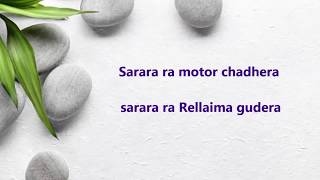 Sarara ra  Brijesh Shrestha x Barsha Karmacharya lyrics audio Song