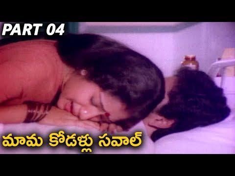 Xxx Mp4 Mama Kodal Saval Part 04 11 Kalyan Chakravarthy Manju 2018 Telugu Latest Cine Cafe Hub 3gp Sex