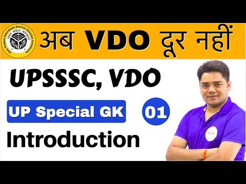 Xxx Mp4 UP Special General Knowledge For UPSSSC VDO By Sandeep Sir Day 01 Introduction 3gp Sex