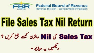 How to File Sales Tax Nil Return,Submit Your FBR Sales Tax Nil Return Online