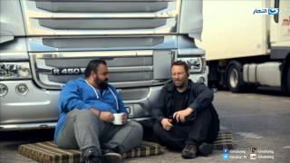 Alfrenga - Episode 03 - Traffic   برنامج الفرنجة - الحلقة الثالثة - المرور