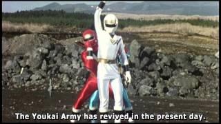 ninja sentai kakuranger: the movie trailer english subbed