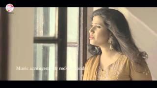 BRISHTI BIHIN By Nancy | Promo | New Bangla Video Song | SoundTek