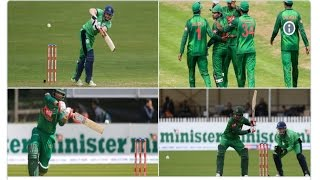 Bangladesh vs Ireland - Bangladesh Innings Full match report  - Ban Won By 8 Wickets (19.05.2017)