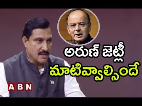 Sujana Chowdary Demands Arun jaitley's Word on State's Vowes In his Budget Speech | ABN Telugu