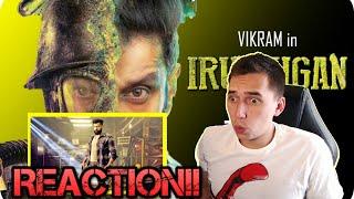 TAMIL SCIENCE FICTION!!| Iru Mugan official trailer REACTION!!