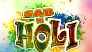 Special HOLI: Baal Veer ( RANI PARI) - Special DANCE Performance - Full Interview
