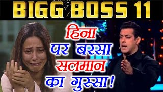 Bigg Boss 11: Salman Khan LASHES OUT on Hina Khan; Here's Why | FilmiBeat