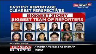Ayodhya Verdict: India