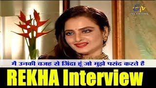 Rekha Ke Raaz-Actress Rekha Special Interview-On 23rd Oct 2014