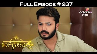 Agnisakshi - 5th July 2017 - ಅಗ್ನಿಸಾಕ್ಷಿ - Full Episode