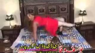 Khudkasha Dhamaka Yama   Sono Lal   Pashto Song   YouTube