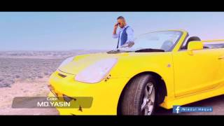BANGLA NEW MUSIC VIDEO PRIOTAMA SHONO 3 BY NIAZ