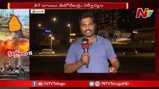 శ్రీలంకలో ఉగ్రవాదుల కల్లోలం || Latest Exclusive Updates From Colombo || NTV