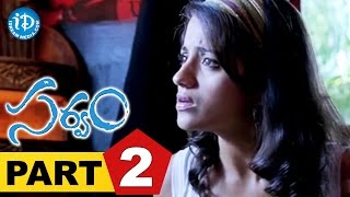 Sarvam Full Movie Part 2 || Arya, Trisha, J D Chakravarthy || Vishnuvardhan || Yuvan Shankar Raja