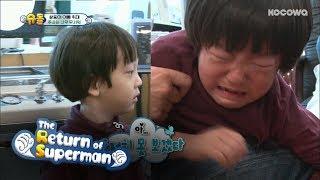 Seo Jun's 100 Percent Afraid! Taking a Shot is Always Like a Battle. [The return of superman Ep 215]