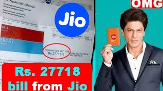 images Rs 27718 Bill From Jio Shocking