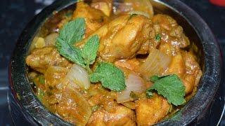Chicken Do Piyaaza | Fabulous Dish | Delicious and very tasy | Yasmin Huma Khan