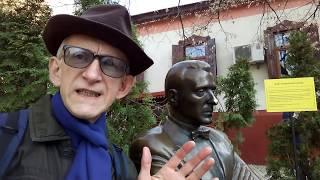 Mikhail Bulgakov & Museum at Andreevskiy Descent, Kiev, Ukraine