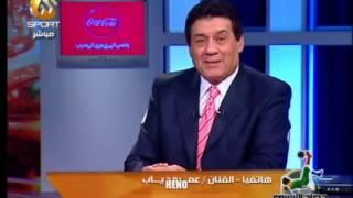 علاء مرسي يسب مدحت شلبي و المحمدي علي الهواء
