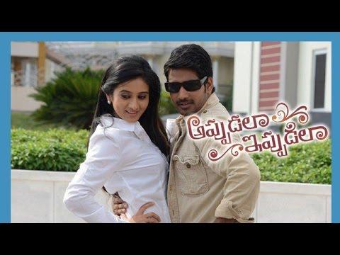 Appudala Ippudila Movie Romantic Song Trailer - Suryatej, Harshika Poonacha, Sudigaali Sudheer