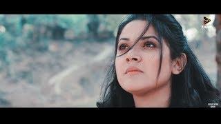 Vallage Na - Sonia Nusrat | Video Song | ARAAL (2017 Short Film) | Siam & Urmila | Ahmmed Humayun FL