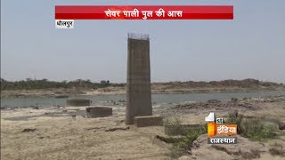 Incomplete bridge became cause of people putting life in risk | Dholpur news