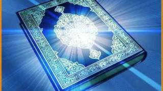 Sura  Al-Feth- Best Of   Sheikh Mishary Rasid Alafasy