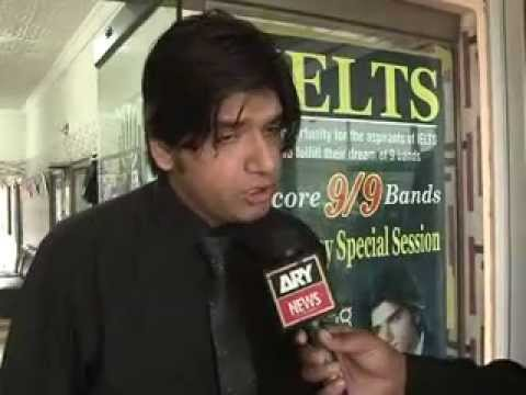 ARY NEWS DOCUMENTARY CLIP OF Dr Affan Qaiser-- IELTS RECORD HOLDER FROM PAKISTAN