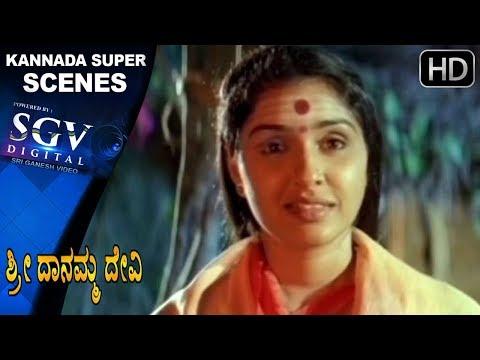 Xxx Mp4 Sri Danamma Devi Kannada Movie Kannada Devotional Scenes 15 Jayanthi Tells Danamma Devi S Story 3gp Sex