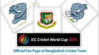 ICC Cricket World Cup 2011 Theme Song Bengali Version ((Mar Ghuriye)