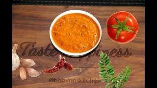 Tomato Chutney Video Recipe | Bhavna's Kitchen