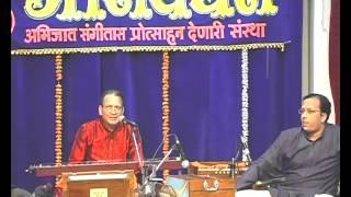 Dr. Vidyadhar Oke presents a Lec-Demo on 22 Shrutis at Gaanavardhan, Pune
