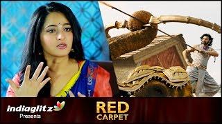 'Baahubali 2' Creativity Stuns Me : Anushka Shetty Interview | SS Rajamouli, Prabhas | Red Carpet