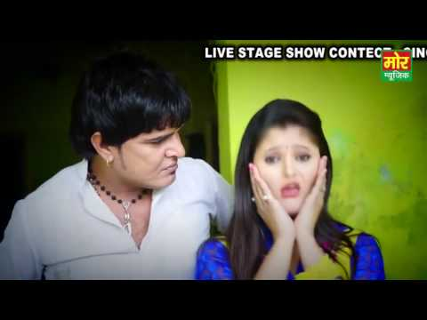 Xxx Mp4 Bhutani Ka Anjali Raghav New Haryanvi Song 2016 HD 3gp Sex