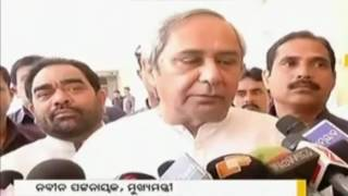Speech Naveen patnaik depressing Bjd panchayat Election News.