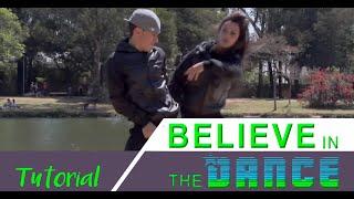 Boyfriend - Justin Bieber | Tutorial #BelieveTour Dance