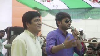 Live Show FDC Boishakhi Mela - 2016. Uncut Bangla Film super star Hero Bappy