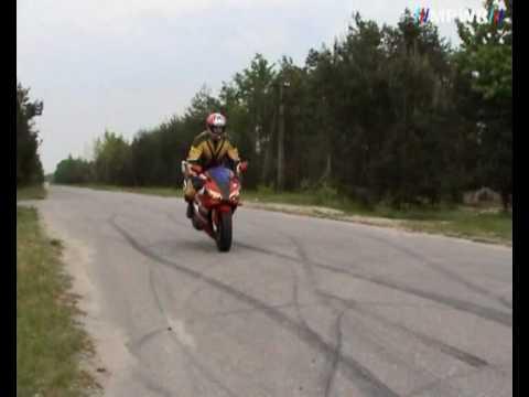 MPWR Motory W Radomiu