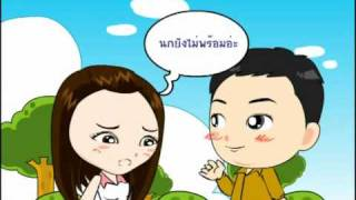 Wedding Animation (HD).mp4
