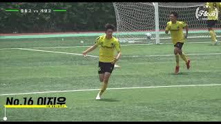[2018 금석배 전국고등축구대회] 6월 7일_중동고 vs 계명고_주요 Clip