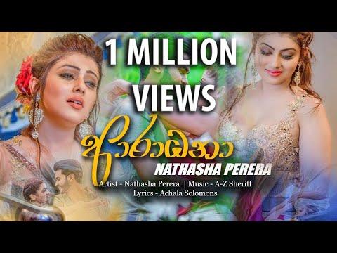 Xxx Mp4 Aradhana Nathasha Perera Official Music Video 2018 3gp Sex
