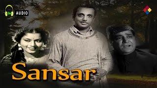 Mit Nahin Sakta | Sansar 1951 | Talat Mahmood .