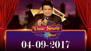 The Umer Sharif Show | 04-September-2017 | Babar Ali | Momal Sheikh